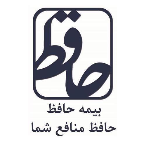 بیمه حافظ