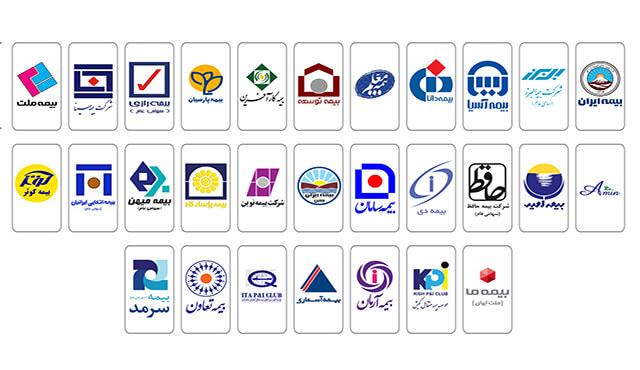 انتخاب شرکت بیمه